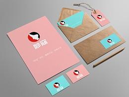 包装设计,作业