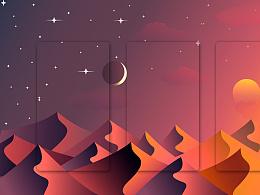 【教程练习】沙丘日月星辰背景插画