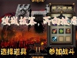 七龙纪2动画广告勇闯七龙城富媒体