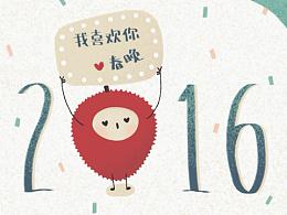 江苏卫视 X Diable咔咔 ---2016春节联欢晚会宣传海报
