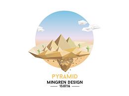 Day9- 每日設計 Pyramid Design