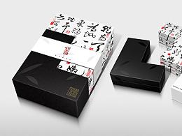 【云尚】包装设计合集