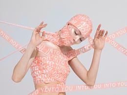 intoyou女主角高光产品模特图拍摄