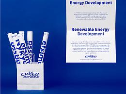 鹏润新能源画册--時与間設計