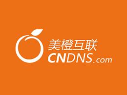 美橙互联品牌设计优化