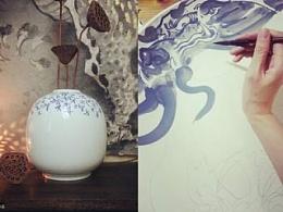 【莲羊·龍·青花】青花瓷绘制全过程