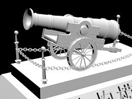 大炮模型 小练习