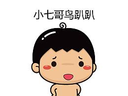 【叮叮在上】闽南语专属表情合集