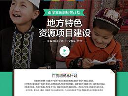 2015文库教师节活动