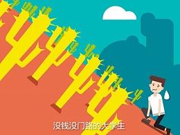 CX官网宣传片