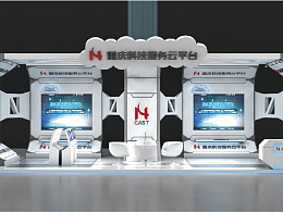 重庆市科学技术研究院高交会展厅