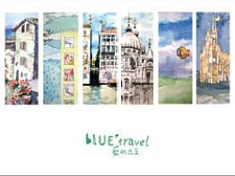 【蓝的出走】系列插画/绘本