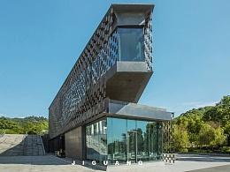 知∙美术馆