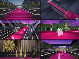 第三节北京国际电影节闭幕式红毯舞台设计方案