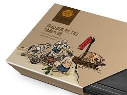 外卖打包盒设计