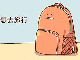 HOME<NO.34梦中的旅行>