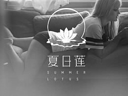 Summer Lotus 夏日莲内裤品牌设计