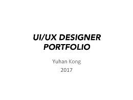 交互设计作品集孔雨含2017
