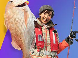 威海 渔具 手淘 钻展 无线端钻石展位图片