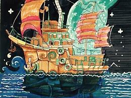 绘画习作-一艘趸船