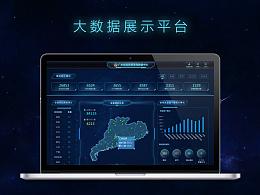 科技感的大数据展示平台