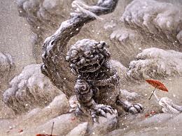 【中国百鬼·合集一】烛阴、傒囊、虬褫·····