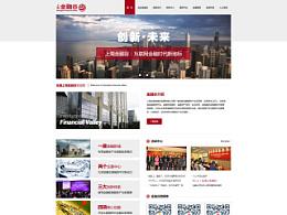上海金融谷官网项目首页设计 · 设计先行