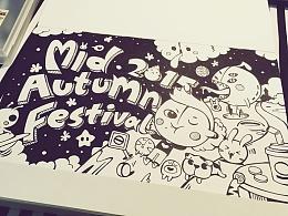 Mid Autumn Festival /