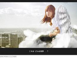 天使之翼---羽临