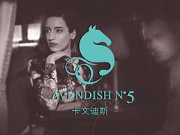 熊猫品牌设计案例之卡文迪斯NO.5餐厅