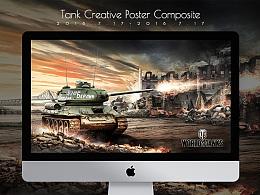 创意海报/坦克合成/游戏首屏