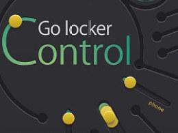 《Control》GOLocker