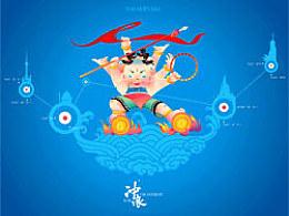 哪吒-东海戏龙怒冲浪