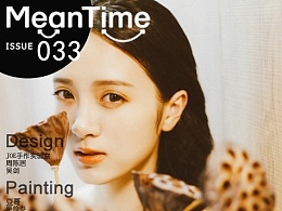 MEANTIME创意推广刊ISSUE 033(总34期)精彩内页