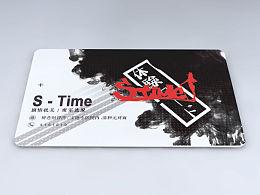 太原S-time 密室逃脱 体验卡/海报