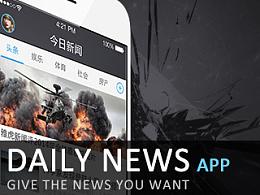 Daily News APP / 新闻客户端APP