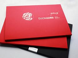 点击网络端午节礼品 股东私享鼠标垫及包装设计