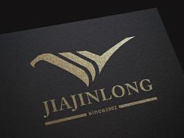 嘉进隆前海汽车城品牌标志设计