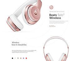 周练-耳机
