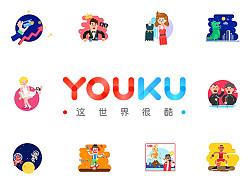 新优酷频道logo动画