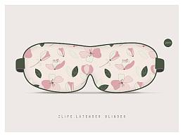 睡眠眼罩设计