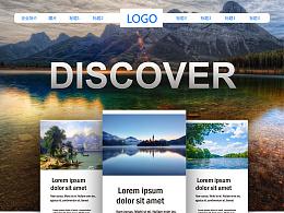 0098 概念网页设计版式设计
