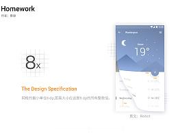 material design风格天气设计(颜色配比)