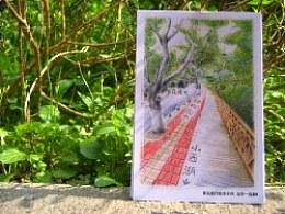青岛旅行绘本明信片版