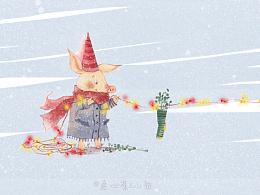 祝大家平安夜快乐,圣诞节快乐