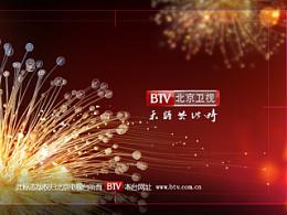 BTV北京卫视品牌形象设计