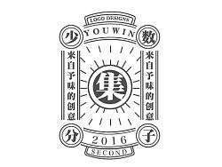2016下半年logo作品集