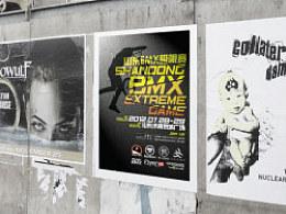 山东BMX比赛海报设计