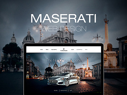 Maserati网站视觉优化