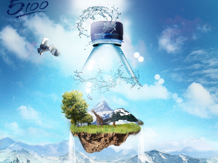 临摹冰岛之旅(矿泉水)海报